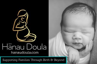 Photo of newborn next to logo for Hanau Doula for Portland Mom & Baby Guide