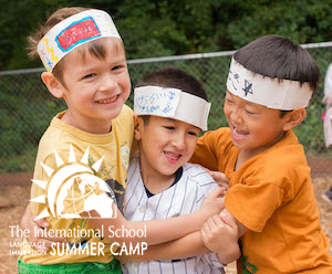 The International School - Summer Camps